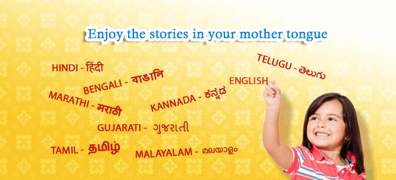 multilingual kids story books slider