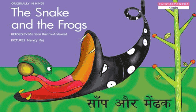 Top 5 Bedtime Panchatantra Stories for Kids
