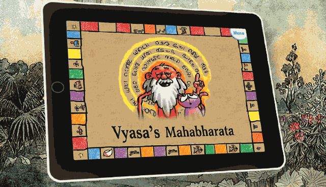 Digitizing Classic Indian Tales –  From Books to Edutainment Apps