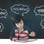 fundoodaa apps for kids